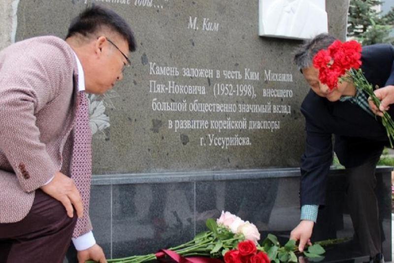 Погибших 99 лет назад героев почтили в Уссурийске
