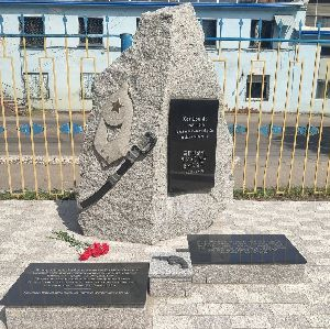 День освобождения Кореи