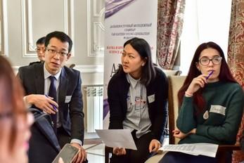 Дальневосточный молодежный семинар АНТОК по науке  и предпринимательству
