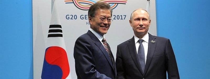 Встреча президента Республики Корея Мун Чжэ Ина с российскими соотечественниками в г. Владивостоке