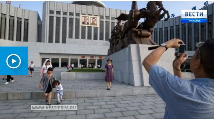 Северная Корея становится более открытой для иностранцев. Видеорепортаж Виктории Сарада